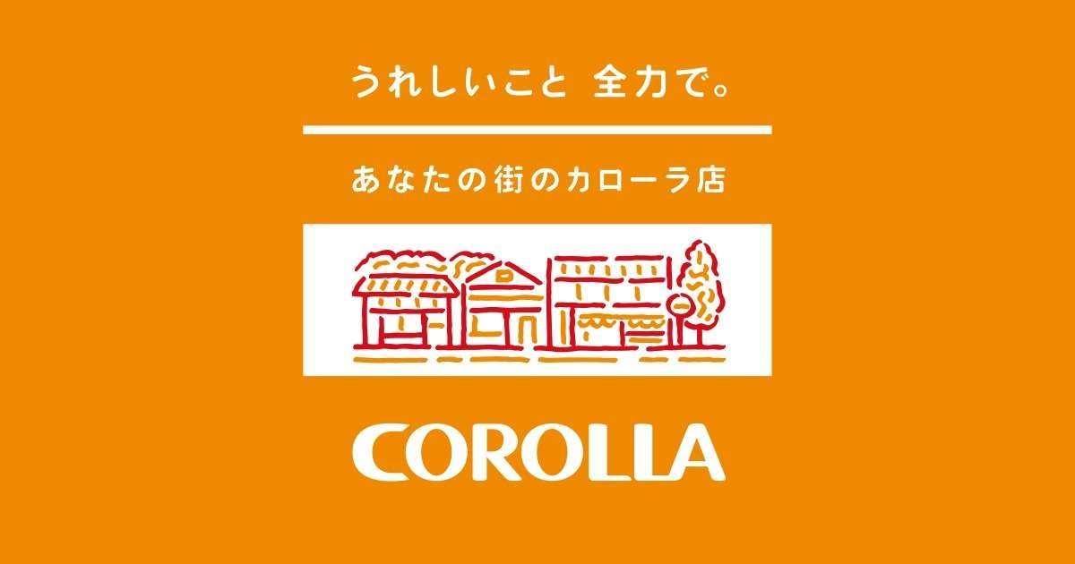 www.c-himeji.jp